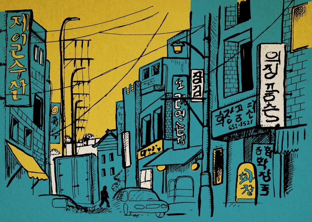 Corea currelismo ilustrado ilustración